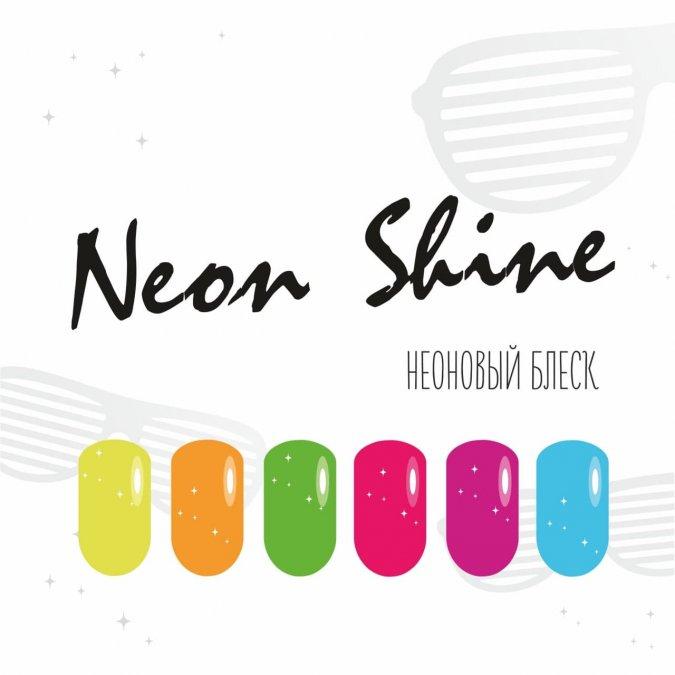 Neon Shine