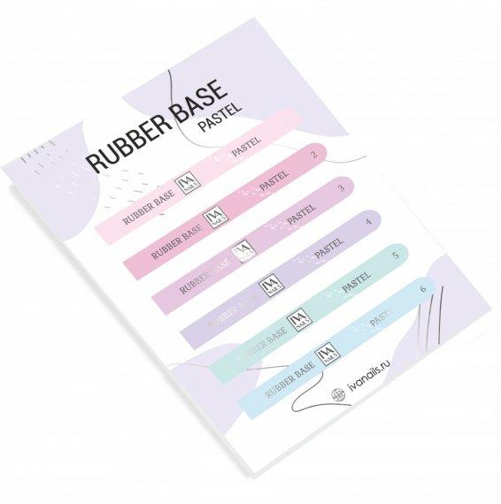 Наклейки на типсы Rubber Base PASTEL